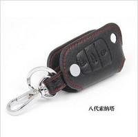 Beijing  for hyundai   key cover silica gel key wallet intelligent folding key refires
