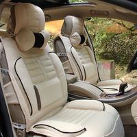 Car seat cushion winter car cushion four seasons general paragraph summer sports car mats set auto supplies