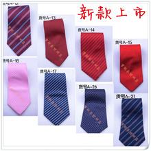 popular tool tie