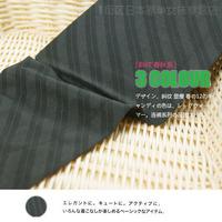 High quality rotary oblique stripe spring and autumn pantyhose