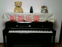 Double lace piano electric piano cover +piano stool set