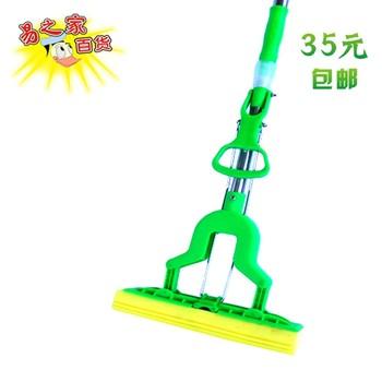 Tractors pva mop sponge mop water absorbent mop folded water
