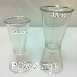 Pc amount of glass oz 20ml transparent cup the amount of glass(China (Mainland))