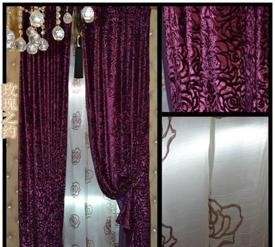 Online get cheap purple velvet curtains aliexpress com alibaba