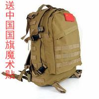 21 tactical backpack double-shoulder mountaineering bag travel bag backpack outdoor ride 3d bag