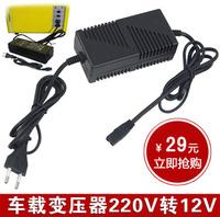 Car refrigerator 220v 12v power converter 24v 12v transformer 5 meters extension cable cooler bag  ac dc power inverter charger
