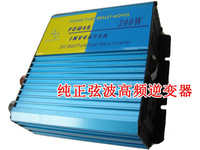 FREE SHIPPING 300w 12v 220v marine car power converter high frequency pure sine wave inverter  ac dc power inverter charger