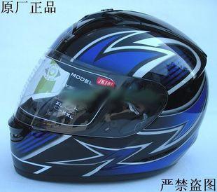 Motorcross helmets Helmet tank 111 helmet electric bicycle motorcycle black  motorbike helmet