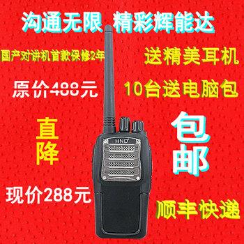 Tc-528 1 - 15 batphone civil wireless intercom warranty