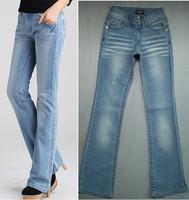 Spring plus size plus size lengthen women's edition high waist long bell-bottom denim waist of trousers 80 - 126