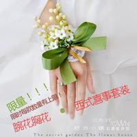 Western style bride and groom corsage flower set fruit westernised married wedding brooch wrist length flower