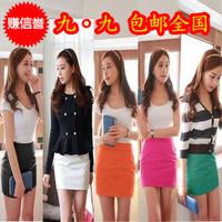 Spring and summer candy color bust skirt high-elastic slim all-match hip skirt step short skirt a-line skirt
