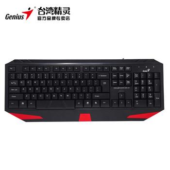 Genius k3 wired gaming keyboard, waterproof,Free & fast shipping, NO, Backlight.