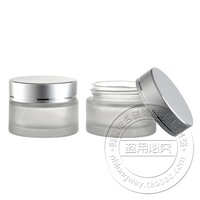Free shipping 30g  empty round glass cream jar / bottles with silver lid   10pc/lot