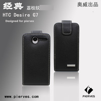 For htc   desire g7 a8181 a8180 mobile phone case protective case litchi commercial holsteins