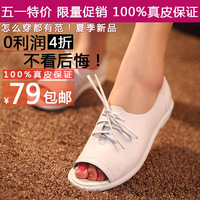 2013 open toe sandals single shoes women's shoes flat heel genuine leather female sandals flat-bottomed female sandals female