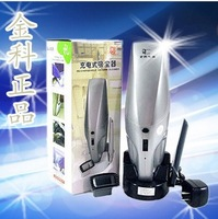 Handheld portable vacuum cleaner home mini wireless car mites and small vacuum cleaner
