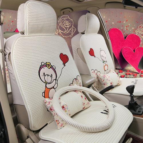 car seat Milk shake cartoon summer car seat cushion mandarin duck pad women's barrowload cushion four seasons mat(China (Mainland))