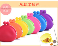 M candy color silica gel coin purse key wallet cosmetic bag storage bag silicone key 13