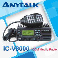 ICOM IC-V8000 VHF car radio