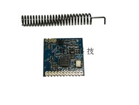Freeshipping+100%NEW!!!SI4432 Wireless Module (ultra-small) + Spring Antenna / Remote Wireless Module / 1000 m