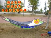 Free Shipping!! Viscose hammock double belt parachute hammock isconvoluting breathable comfortable 112cm*200cm