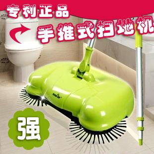 Thumb push sweeper electric manual household broom dustpan set