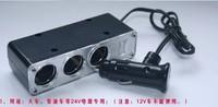Freeshipping car volt converter  24 v to 12 v car power