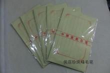 19 * 29 cm papel de arroz chinês / livro artesanal para pinturas e prática de caligrafia caligrafia grátis frete(China (Mainland))