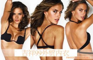 2013 NEW HOT Fashion u super low-cut racerback formal dress underwear invisible push up bra leopard print black  FREE SHIPPING