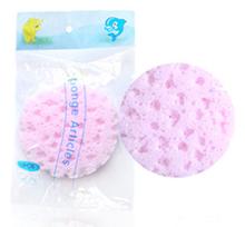 block sponge price