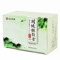 Premium tie guan yin fragrance type oolong tea anxi tea