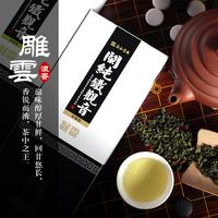 Gift premium tie guan yin gift box
