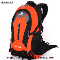 Outdoor 30L Cheap Spikeing Mountaineering Climbing For Men Women Bag Travel Backpack With Rain Cover As Gift 0907
