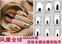 Super metal sclerite self-adhesive nail art finished products metal false nail