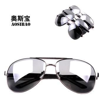 Oscar Men sun glasses large sunglasses star style glasses male gift