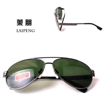 Explosion-proof glass glasses anti-uv large sunglasses male sunglasses