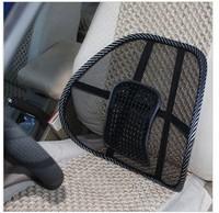 Free shipping/wholesale Summer ice silk mesh massage waist pillow Chair seat cushion for car C-23