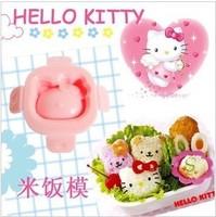 FREE shipping 13pcs/lot 3D DIY pink  kawaii Hello Kitty sushi mold rice ball maker seaweed cutter  egg mould sushi tool set