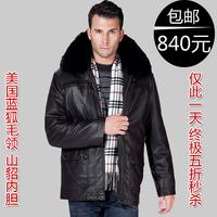 Leather clothing quinquagenarian male genuine leather clothing fur coat fur collar nick coat Men leather clothing genuine