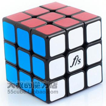 Is 3 professional magic cube super cool magic cube game