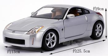 Nissan  350z  ! Maisto  1:18  car models  free shipping !