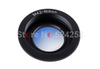 2PCS Lens Adapter Ring For M42 Lens and NIKON Mount Adapter with Infinity focus Glass