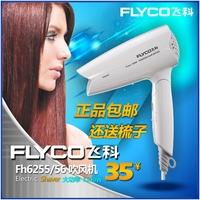 beautiful Hair dryer machine hair-dryer fh6256 fh6255 folding