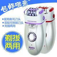 Keda epilator women's women shaver electric wool pull device wool for 220 V-230V