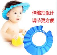 Adjustable baby shampoo cap thickening child shampoo cap baby shower cap new arrival baby