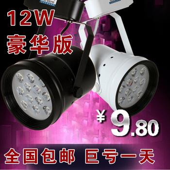 Free Shipping 10 Pcs/L ot 7wled track lights 12w track spot light full set road, rail lamp led lighting