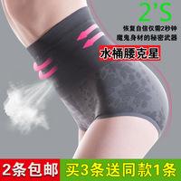 B&H 92A Free Women's Bamboo High Waist Seamless Tummy Panties Breathable Slimming Body Shaper Briefs Abdomen Drawing Underwear