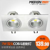 Led spotlight full set ventured lamp ceiling light grille lamp double slider square cob lighting 14w