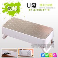 Mini card usb flash drive small speaker the elderly portable radio laptop mobile audio player